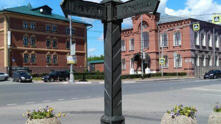 Клин — город ямщиков