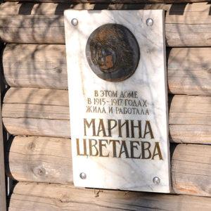 Музеи Александрова
