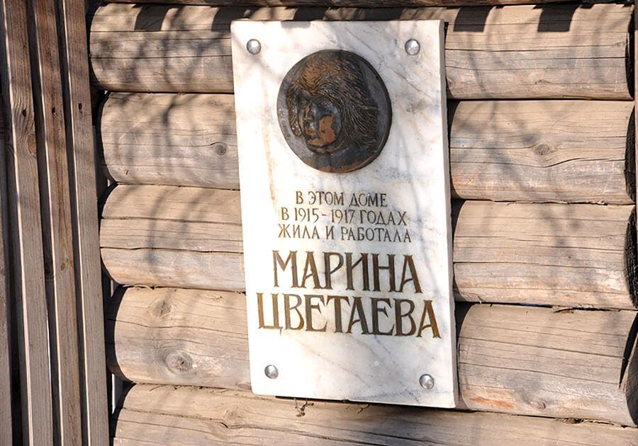 Музей Цветаевых в Александрове Интересная Россия