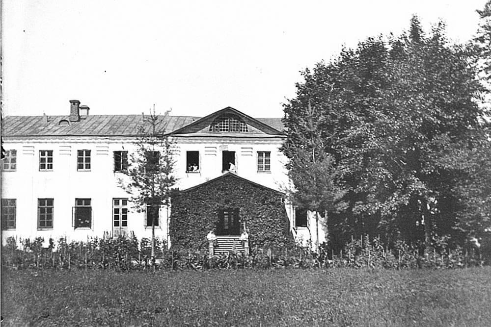старинная фотография усадьбы демьяново в клину