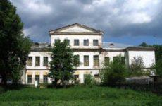 Село Сима. Голицыны и Багратион