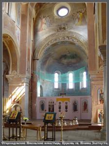 Церковь Ионна Златоуста