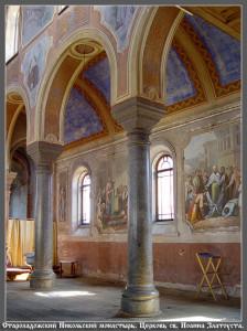 Церковь Ионна Златоуста 1