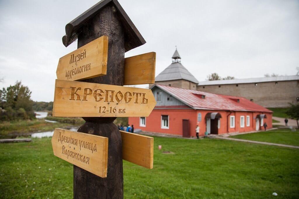 музей в крепости старой ладоги