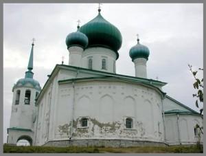 Церковь Ионнаа Предтечи