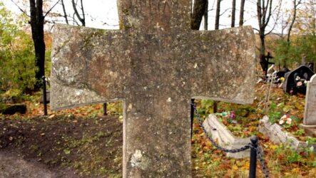 Труворов крест