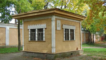 В Кронштадте открылся музей изобретателя радио А. Попова