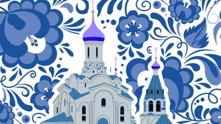 Туристические бренды России-2018