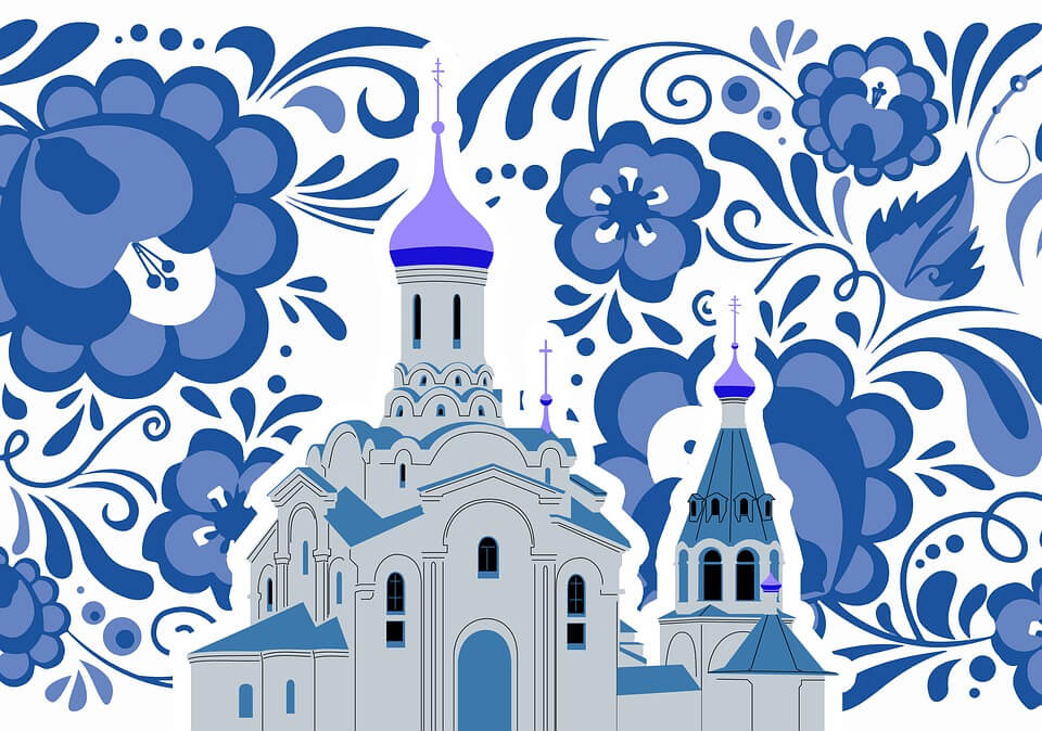 Туристические бренды России Интересная Россия
