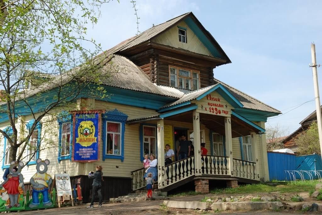Музей мыши Мышкин