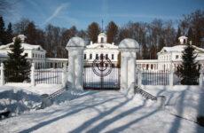 Дом, где родился «Демон». Усадьба Середниково в Подмосковье