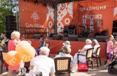 В усадьбе Захарово в Подмосковье прошёл ежегодный национальный фестиваль «Традиция»